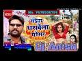 Mantul Tu Dharawela Threshe Hard Mix Song Dj Anish