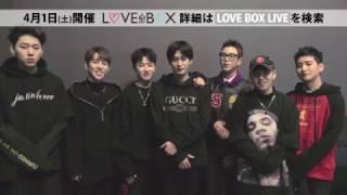 「Block B」からスペシャルコメント動画が到着! LOVE BOX当日への意気...