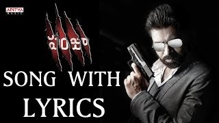 Download Hindi Video Songs - Panjaa Title Song With Lyrics - Pawan Kalyan, Yuvan Shankar Raja - Panja