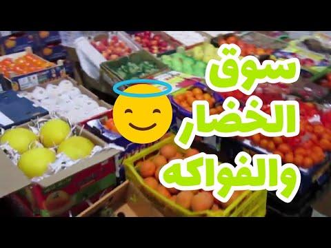 سوق المنامة المركزي Manama Central Market Bahrain