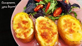 КАРТОШКА вкуснее чем мясо РЕЦЕПТ который вы точно повторите Recipe for a delicious POTATO dish