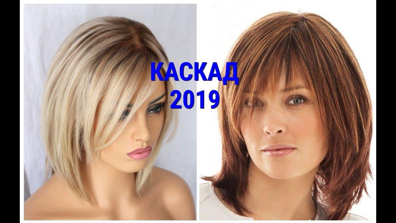 Strizhka Kaskad Dlya Zhenshin 40 50 Let V 2019 Godu Youtube