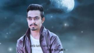 Chann (Lyrical Video) | Ayaan | Latest Punjabi Song 2016 |Diamond Records