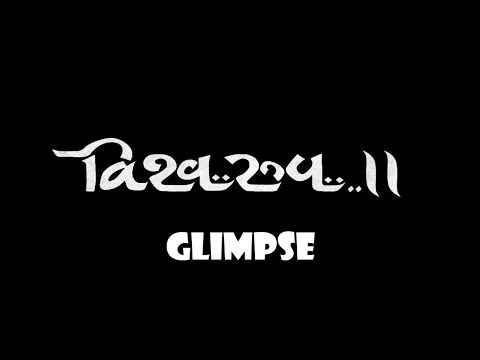 Glimpse Of Vishwaroop 2  Hindi