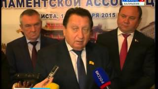 Вести Калмыкии. Вечерний выпуск от 05.10.2015(, 2015-10-05T15:57:50.000Z)