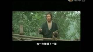 隨夢而飛 (【江山美人】電影主題曲) -黎明、 陳慧琳