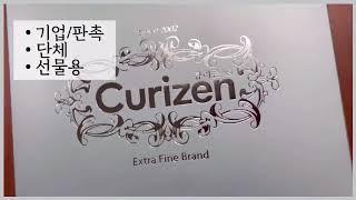 카우앤소/큐리즌 33mm소가죽 벨트 (feat. 버클 …