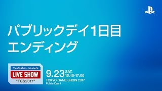 PlayStation® presents LIVE SHOW