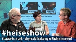 #heiseshow: Akkutechnik am Limit - wie geht die Entwicklung weiter?