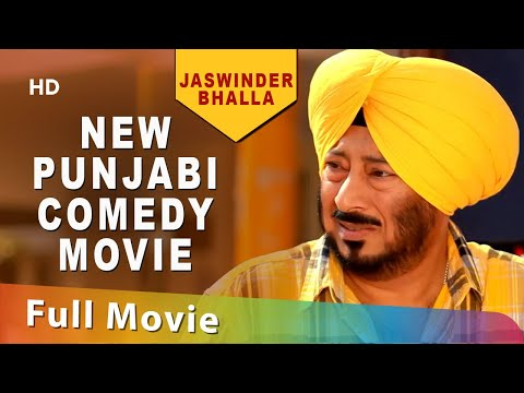 New Punjabi ( Full Movie) : Jaswinder...