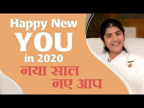 Happy New YOU In 2020: Subtitles English: BK Shivani