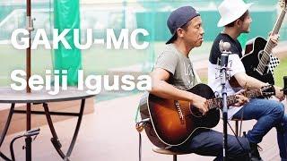 GAKU-MCさんとコラボしました! ギター2本とラップのセッション!! トラベラーズソング (GAKU-MC) ※歌詞は右下の字幕ボタンをクリック [ GAKU-MC...