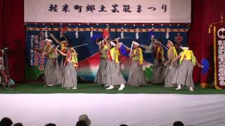 軽米町「山内神楽」剣舞