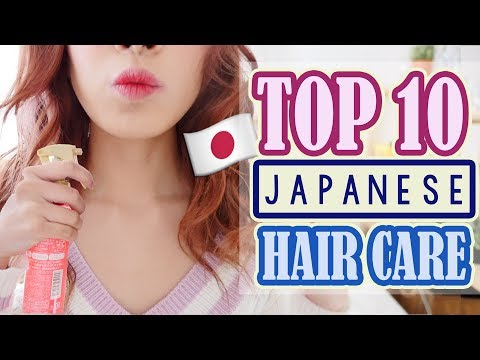 THE BEST JAPANESE HAIR PRODUCTS | JAPANESE Hair Products you MUST BUY