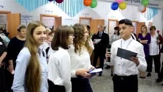День знаний- 8 школа