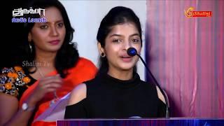 Aaruthra Tamil Movie Official Audio Launch #Pa Vijay, K Bhagyaraj, SA Chandrasekhar