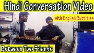 HINDI CONVERSATION VIDEO BETWEEN TWO FRIENDS (with English Subtitles)