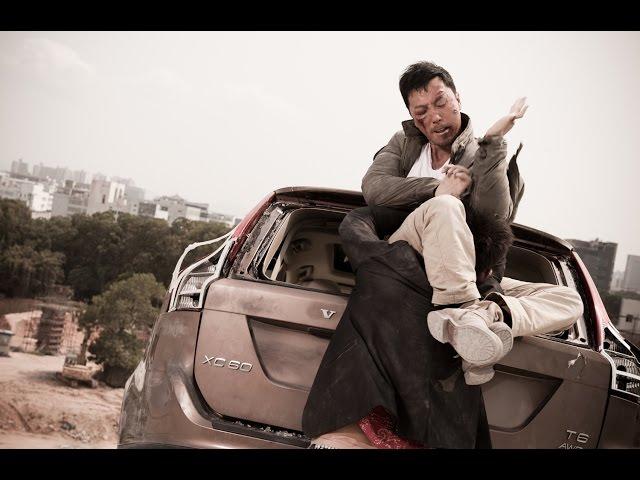 『イップ・マン』シリーズなどのドニー・イェンが主演・アクション監督!映画『スペシャルID 特殊身分』予告編
