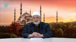 ALLAH'ın Lütfuna Nasıl Varılır? - Kalbi Selim Sohbetleri - Ali Ramazan Dinç Efendi (30.01.2017)