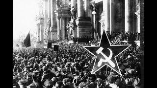Значение и уроки Ноябрьской революции 1918-1919