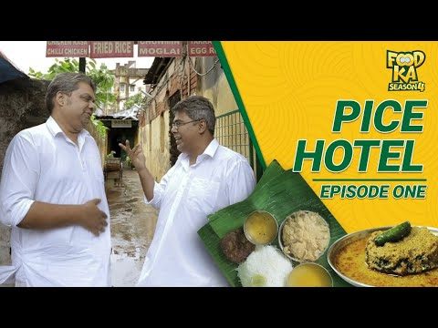 Kolkata's Best Pice Hotels | Episode 1 | Foodka Season 4 | M