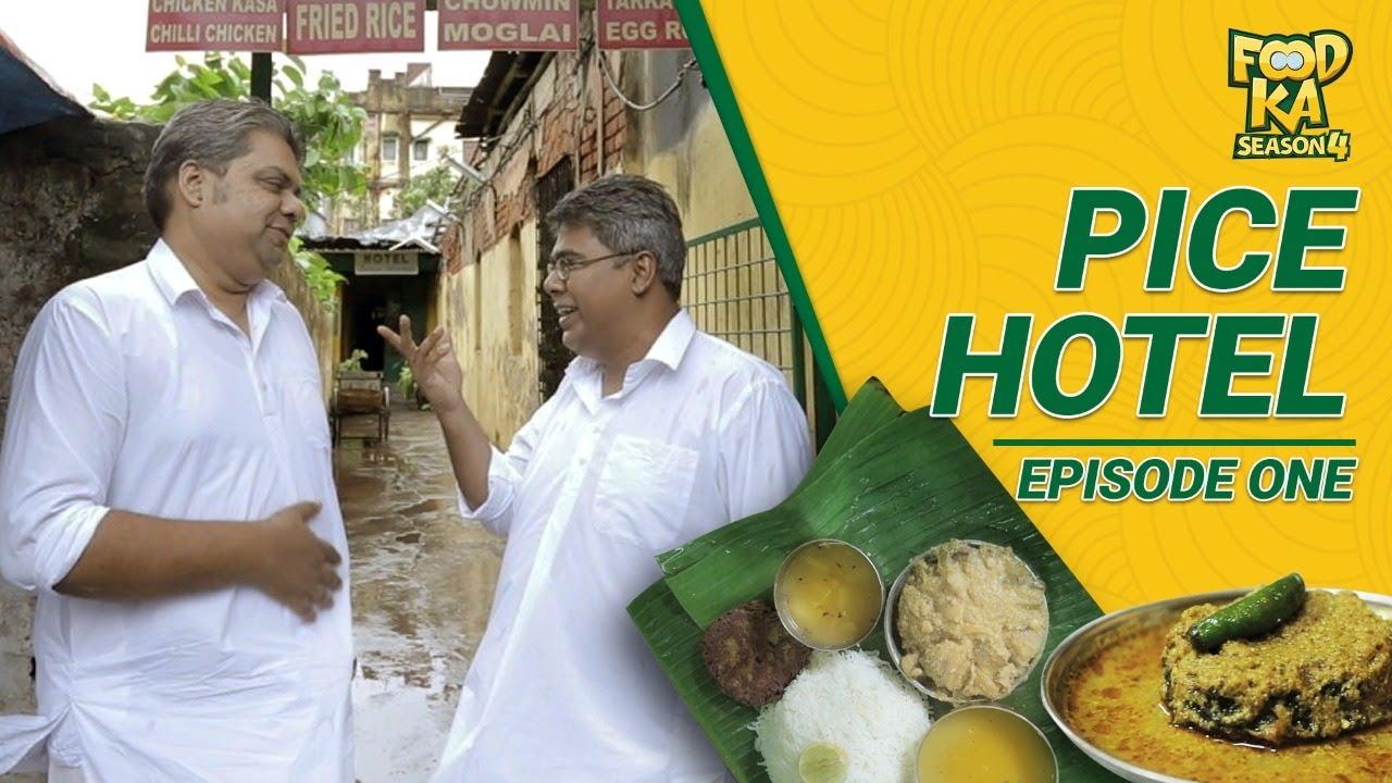 Kolkata's Best Pice Hotels | Episode 1 | Foodka Season 4 | Mir Afsar Ali | Indrajit Lahiri