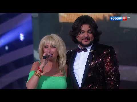 Ирина Аллегрова 'Мне
