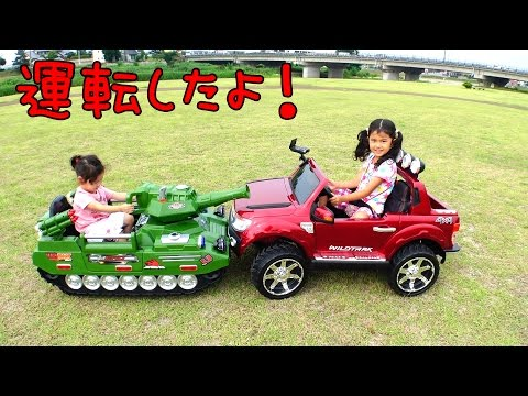 運転も出来る!電動乗用ラジコンで広場をドライブしてきたよ♪おもちゃ himawari-CH
