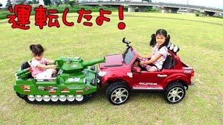 運転も出来る!電動乗用ラジコンで広場をドライブしてきたよ♪おもちゃ himawari-CH thumbnail
