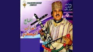 a3rab itigi Ariyid AK Tinit Nrak