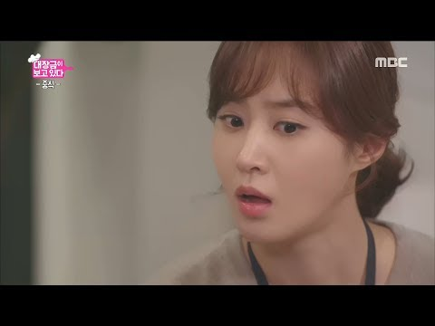 [Dae Jang Geum Is Watching] EP08,Take care of your lunch 대장금이 보고있다 20181129