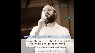 Melave Malka with Rav Shlomo Katz – Motsei Shabbos October 17th