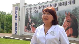 Один из лучших санаторий Башкирии Юматово(Санаторий юматово., 2013-08-14T14:35:55.000Z)