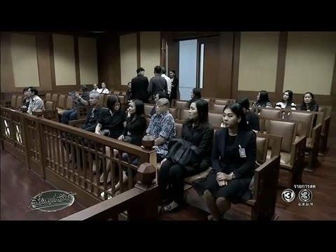 ศาลปกครองสูงสุดสั่ง กทม.จ่ายสินไหมญาติเหยื่อซานติก้าผับ 5.79 ล้าน