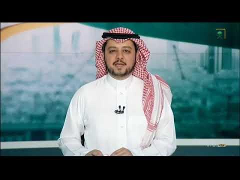 نشرة الأخبار الأولى ليوم السبت 1440/08/15 هـ