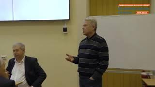 Дискуссия «Психология личности как точная наука?»