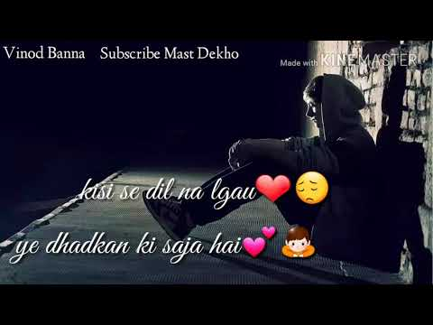 Tumhe Dekhe Meri Aankhe/sad/WhatsApp Status Video