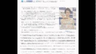 低迷するTBS「あさチャン!」夏目三久をテリー伊藤が救う? 2015年6...