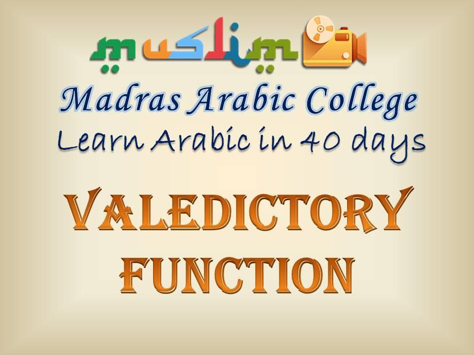 Learn Arabic In 30 Days Through Tamil Ebook