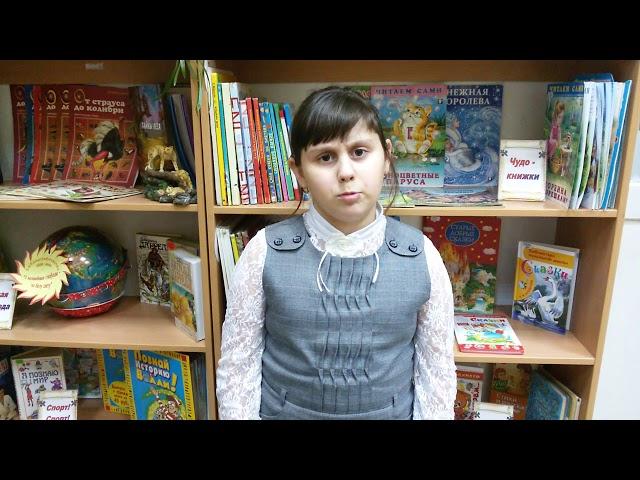 Изображение предпросмотра прочтения – КираБояркина читает произведение «В классе» М.И.Цветаевой