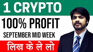 TOP 1 Altcoin To Buy Now September MID 2021 | Best Cryptocurrency To Invest 2021 | Top Altcoins