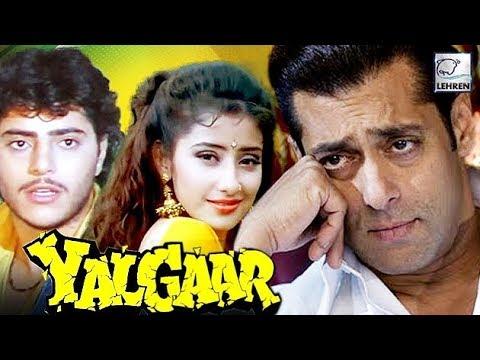 Salman Khan Was OFFERED Lead Role In Feroz Khan's Yalgaar | Lehren Retro
