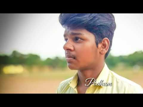 Velli nila venam pulla | Heart touching lyrics ♥