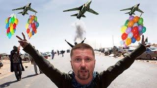 'Все могли атаковать Ливию, но никто не атакует Китай, верно?'