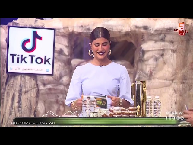 انزل بوشنكي مع شهد عبدالله تقديم ليلى عبدالله و فيصل دشتي حلقة 5