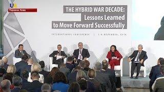 В Киеве стартовала международная конференция