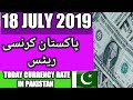 Today Currency Exchange Rates In Pakistan Dollar, Euro, Pound, Riyal Rates  ||  18-7-19