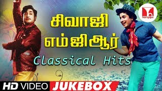 ever green Tamil hit songs