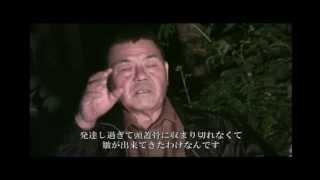 【今しか聞けない猟師の言葉】 第2話 「鳥獣被害の原因」 ・カナダで弓...