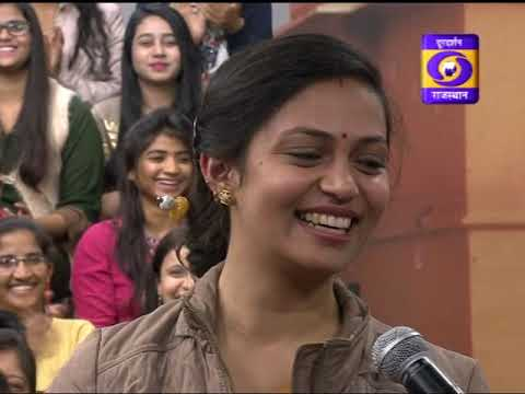 Quiz Show Prashnottari: Swasthya Kalyan Homeopathic Medical College - Episode 1